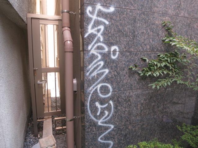 マンションの御影石本磨きの外壁にペンキのスプレーによる落書きがのサムネイル