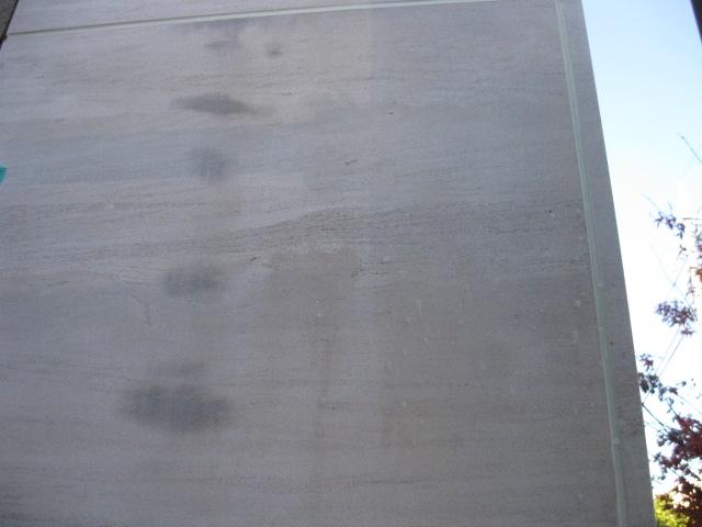 ライムストーン(モカクリーム)外壁のカビ抜きのサムネイル