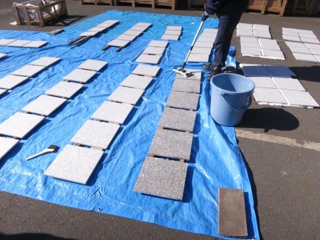 御影石の製品塗布施工のサムネイル