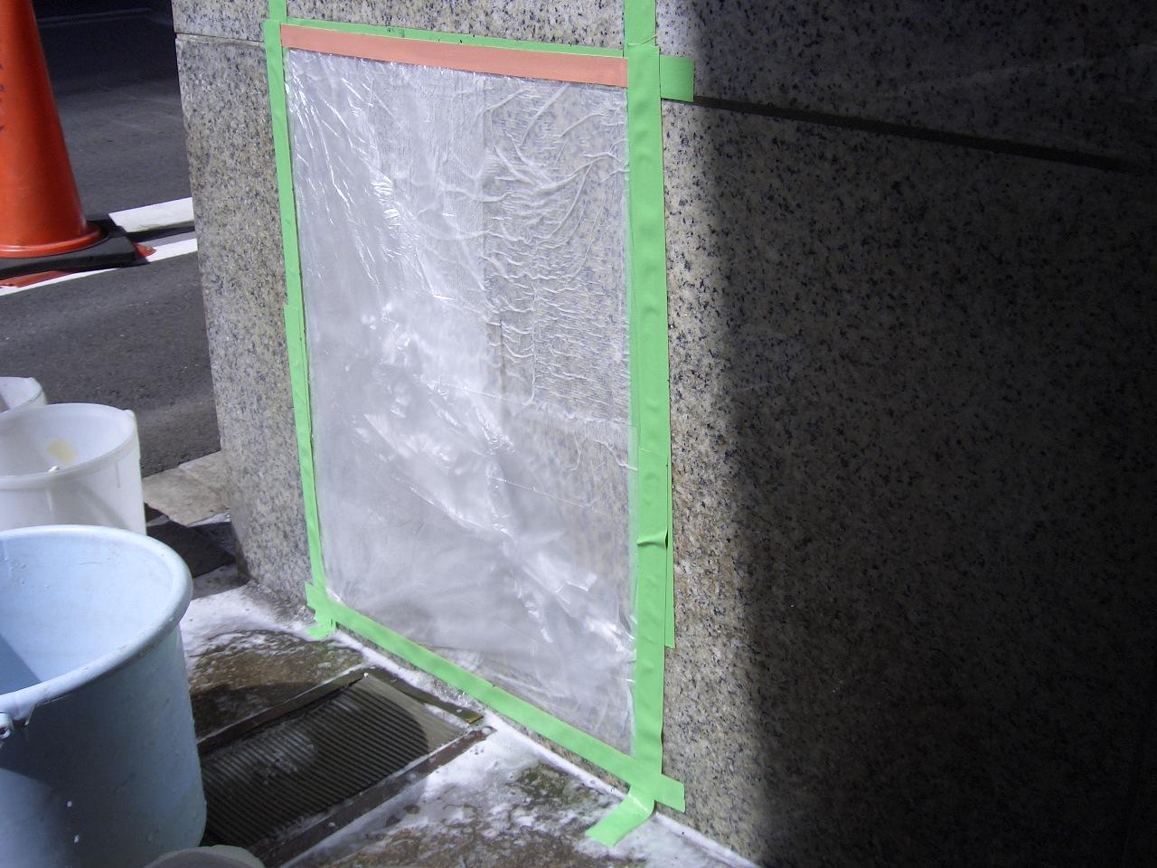 外壁のさび抜き・アク抜きのサムネイル