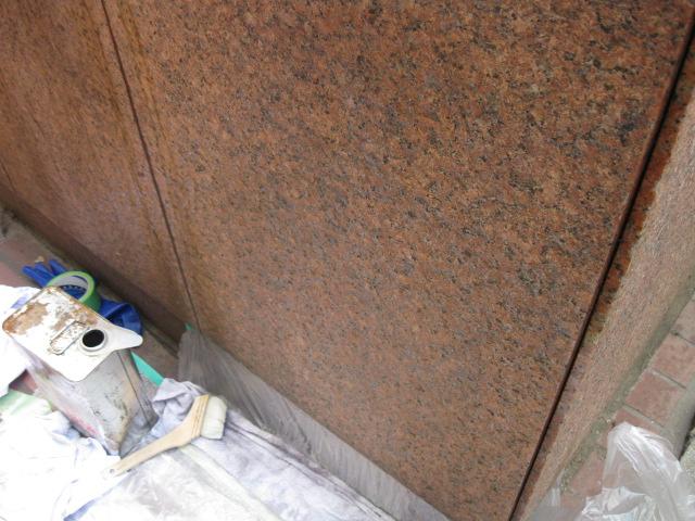 石材の落書き除去のサムネイル